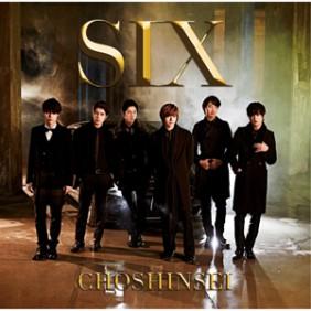 choshinsei six